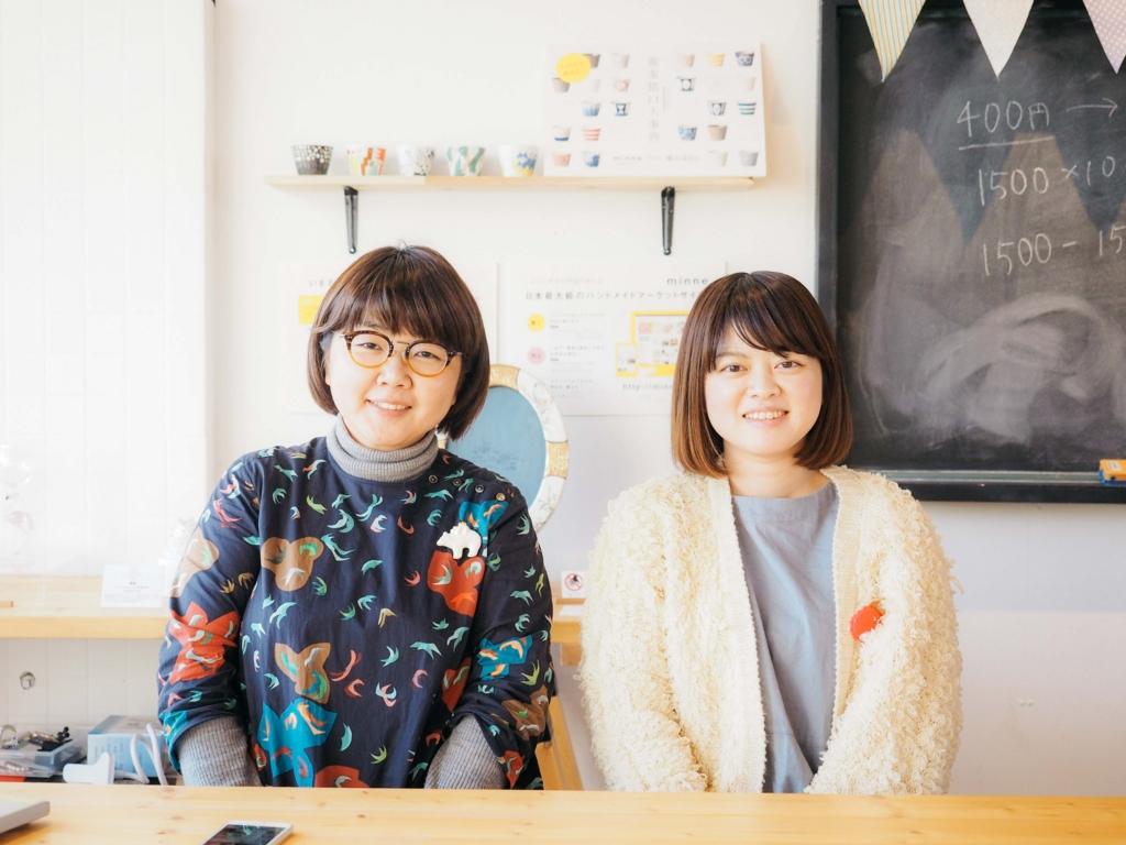 f:id:kinokonoko_h:20161213202626j:plain