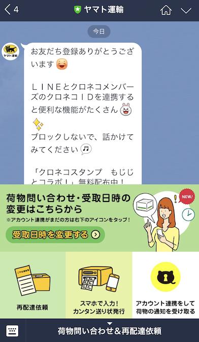 f:id:kinokonoko_h:20170106193120p:plain