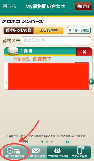 f:id:kinokonoko_h:20170106193226p:plain