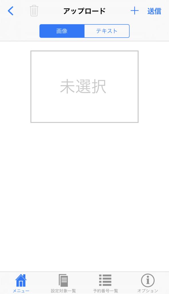 f:id:kinokonoko_h:20170124051039p:plain
