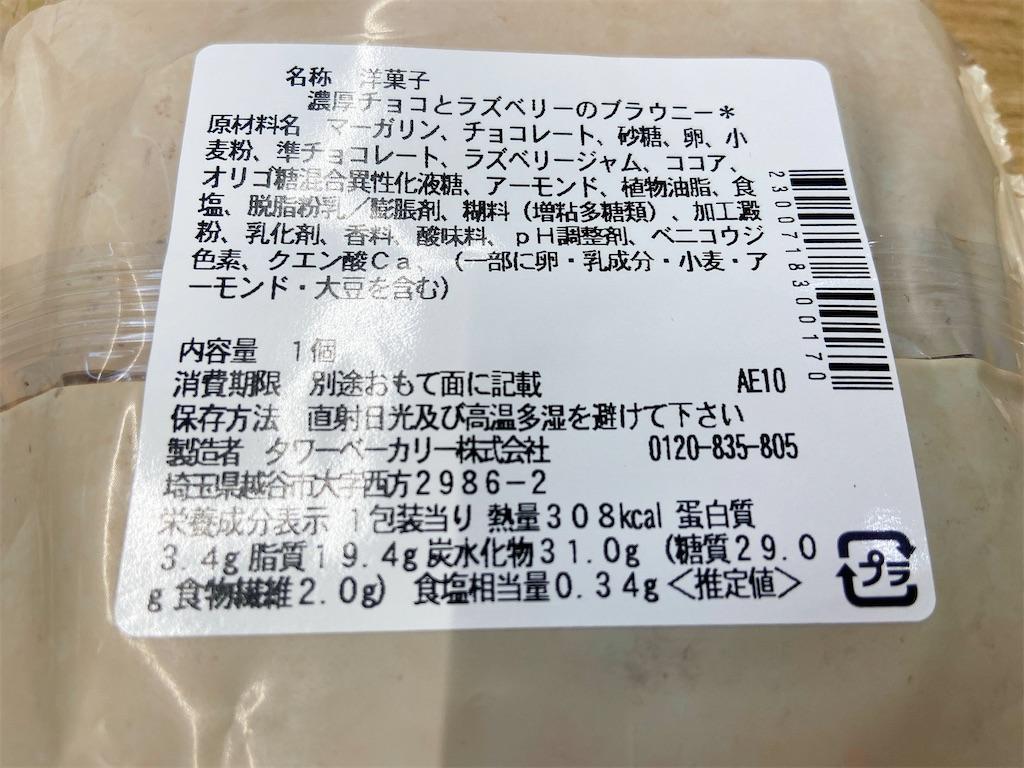 f:id:kinokonokokko:20210406105834j:image