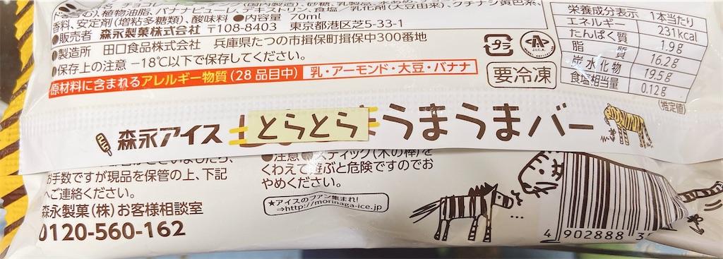 f:id:kinokonokokko:20210409212628j:image