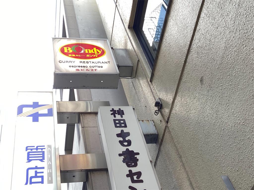 f:id:kinokonokokko:20210419180112j:image