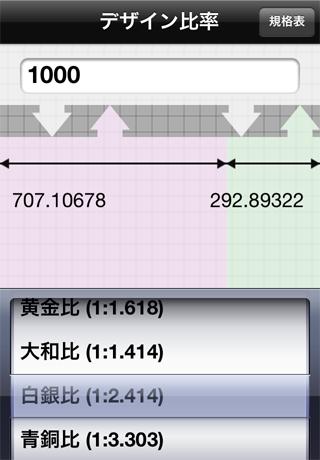 f:id:kinokorori:20121213201635p:image