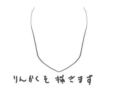 f:id:kinokorori:20180924205405p:plain
