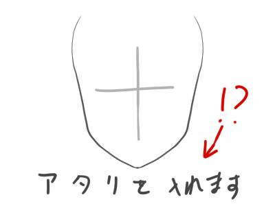 f:id:kinokorori:20180924205412p:plain