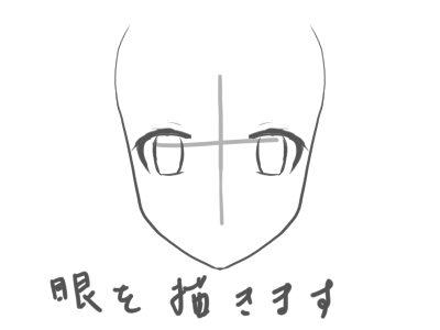 f:id:kinokorori:20180924205431p:plain