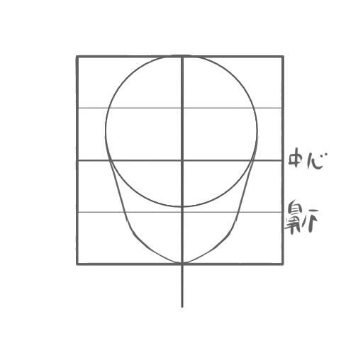 f:id:kinokorori:20180924225332p:plain:w380