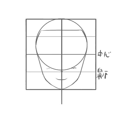 f:id:kinokorori:20180924225412p:plain:w380