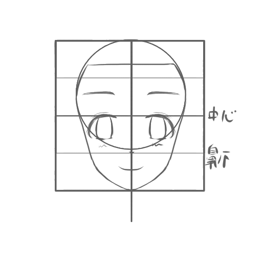 f:id:kinokorori:20180924225445p:plain:w380