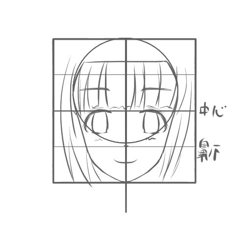 f:id:kinokorori:20180924225530p:plain:w380