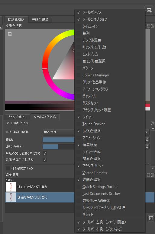f:id:kinokorori:20181018111030p:plain