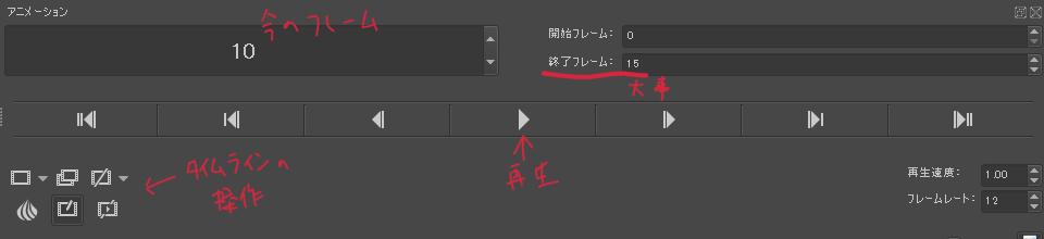 f:id:kinokorori:20181018114315p:plain