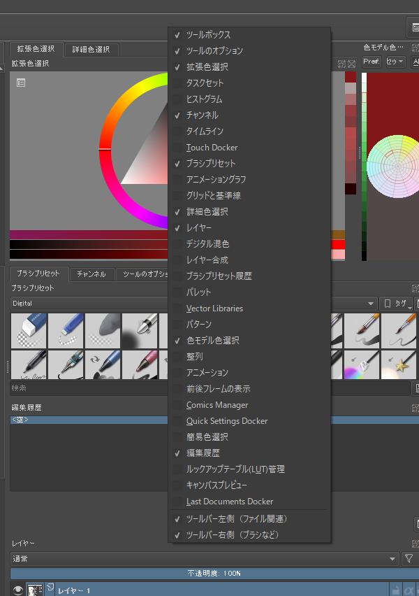 f:id:kinokorori:20190407000447p:plain