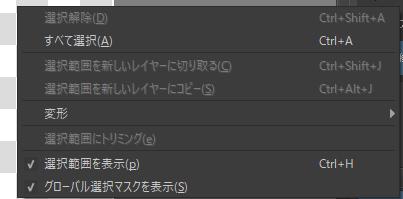 f:id:kinokorori:20190415005951p:plain