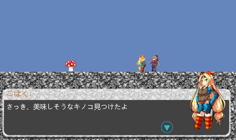 f:id:kinokorori:20190511021103p:plain