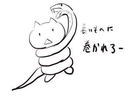f:id:kinokorori:20191016232801p:plain