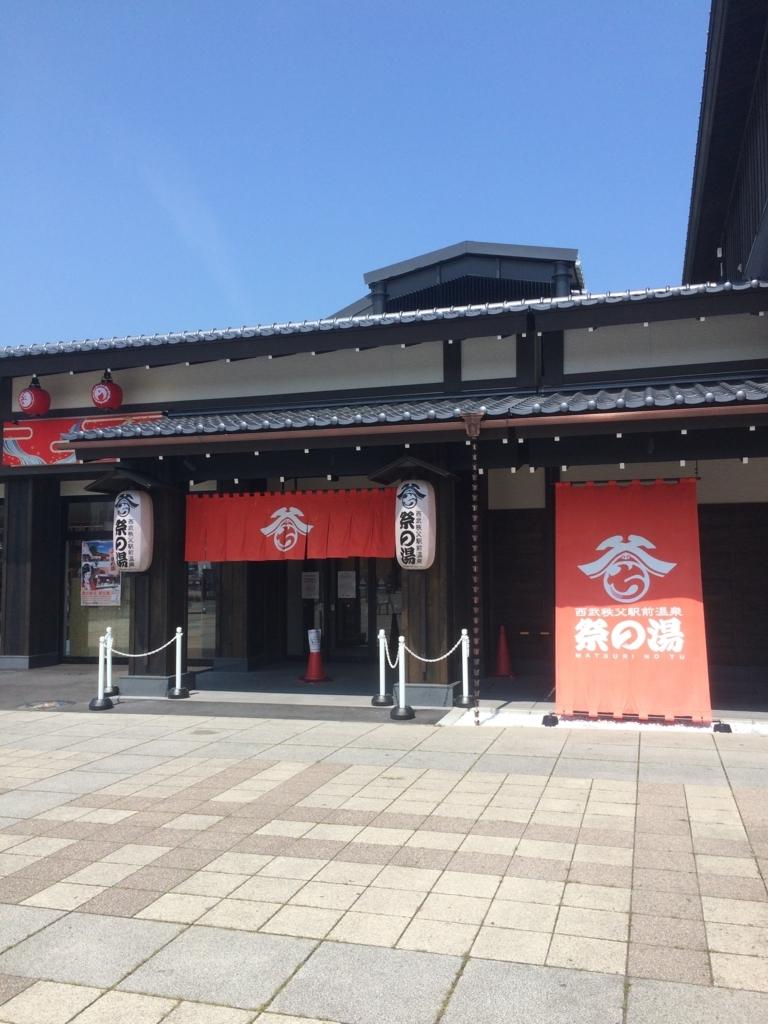 f:id:kinokotabi:20170624172245j:plain