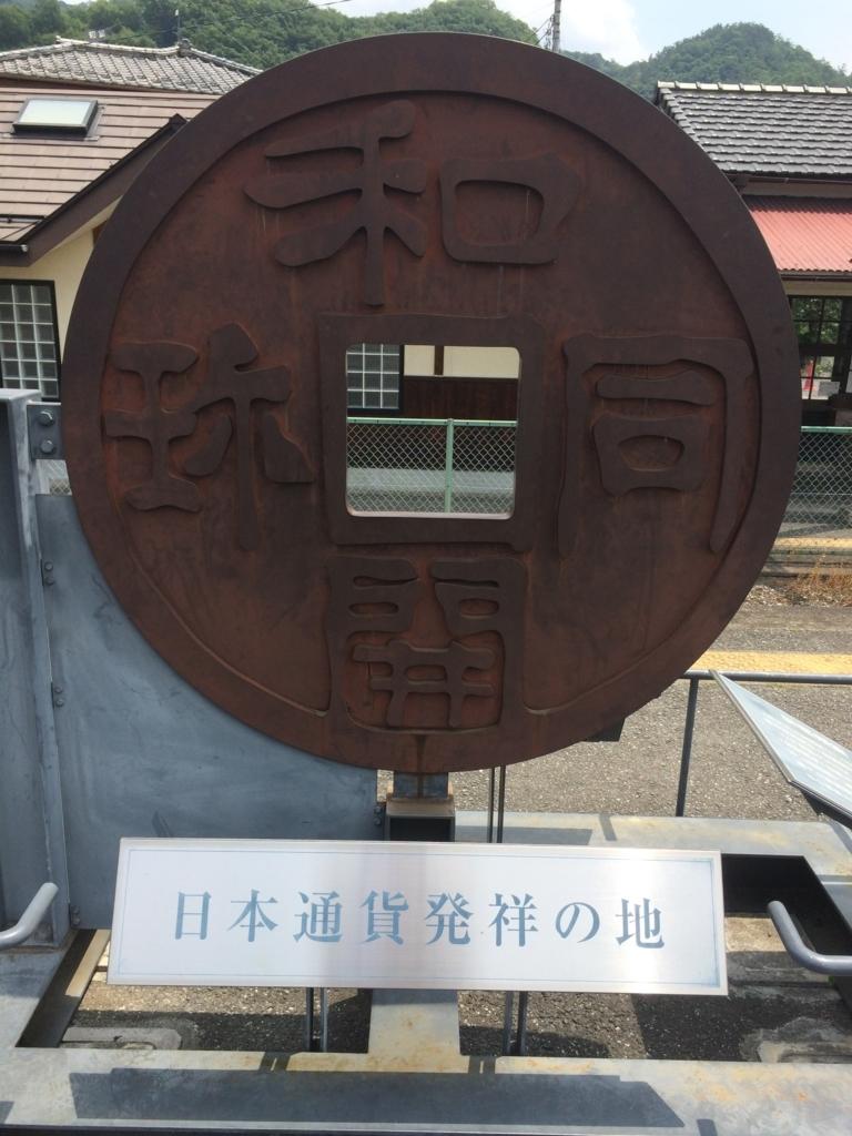 f:id:kinokotabi:20170625095654j:plain