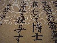 f:id:kinokoya:20060331133200j:image