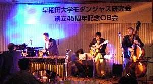 f:id:kinokoya:20061009154255j:image
