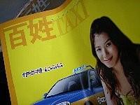 f:id:kinokoya:20070419003858j:image:right