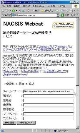 f:id:kinokoya:20080110153444j:image:w450
