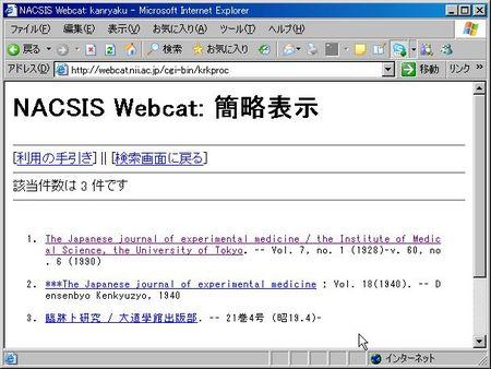 f:id:kinokoya:20080110153719j:image:w450