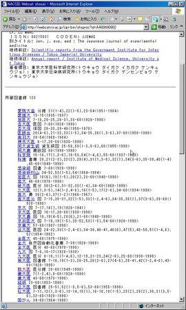 f:id:kinokoya:20080110154020j:image:w450