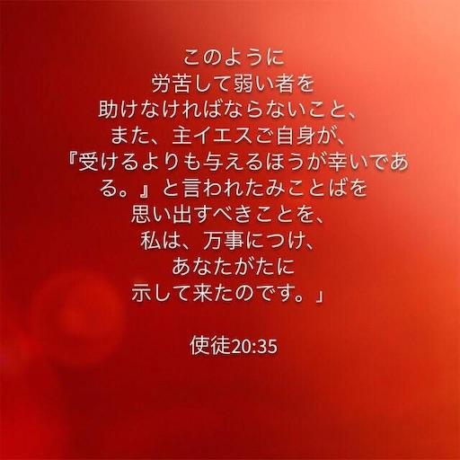 f:id:kinokunizaka66:20190407062701j:image