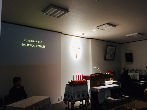 f:id:kinokunizaka66:20191229011816j:image