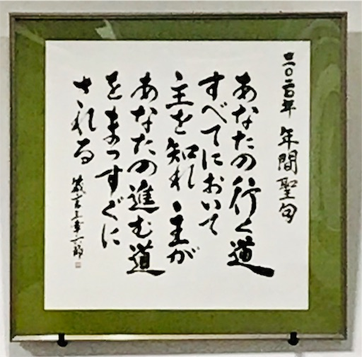 f:id:kinokunizaka66:20200107230238j:image