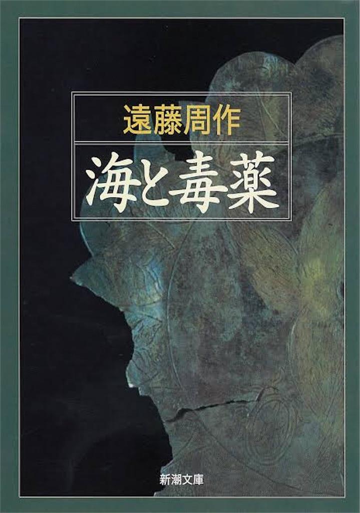 f:id:kinokunizaka66:20201124221847j:image