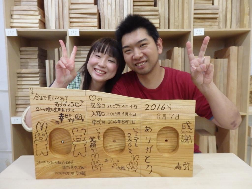 f:id:kinokurashi_yokohama:20160617111744j:plain