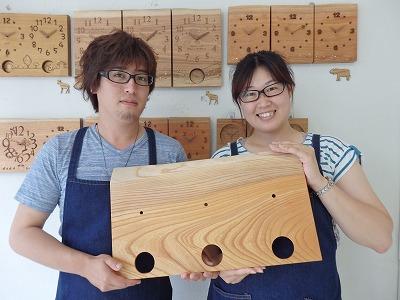 f:id:kinokurashi_yokohama:20160706121829j:plain