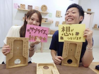 f:id:kinokurashi_yokohama:20160708101019j:plain