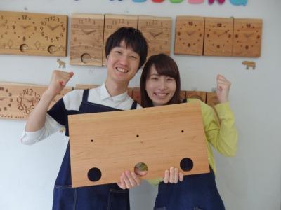 f:id:kinokurashi_yokohama:20160916093308j:plain