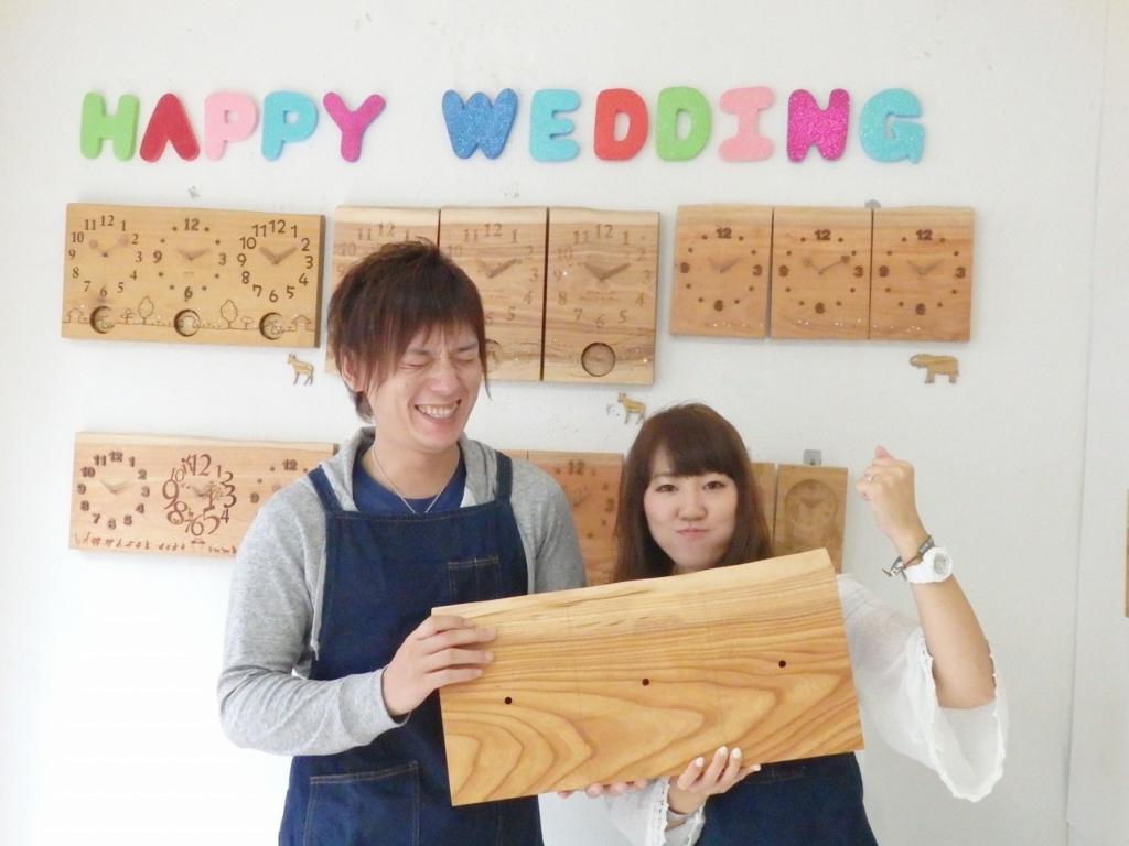 f:id:kinokurashi_yokohama:20160922121131j:plain