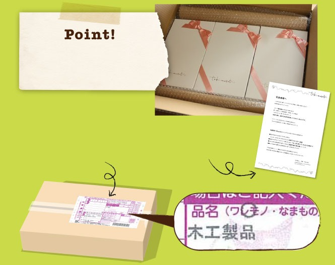 f:id:kinokurashi_yokohama:20161209150249j:plain
