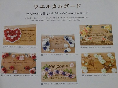 f:id:kinokurashi_yokohama:20170106095519j:plain