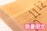 f:id:kinokurashi_yokohama:20170113102812j:plain