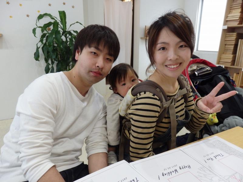 f:id:kinokurashi_yokohama:20170123120111j:plain