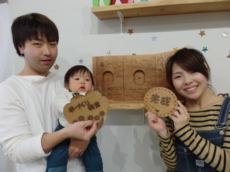 f:id:kinokurashi_yokohama:20170123120127j:plain