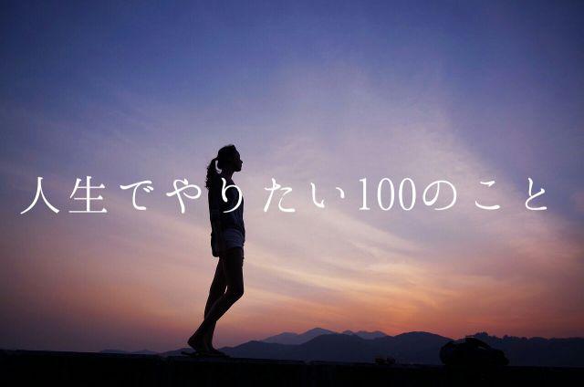 f:id:kinomi503:20161115172542j:plain