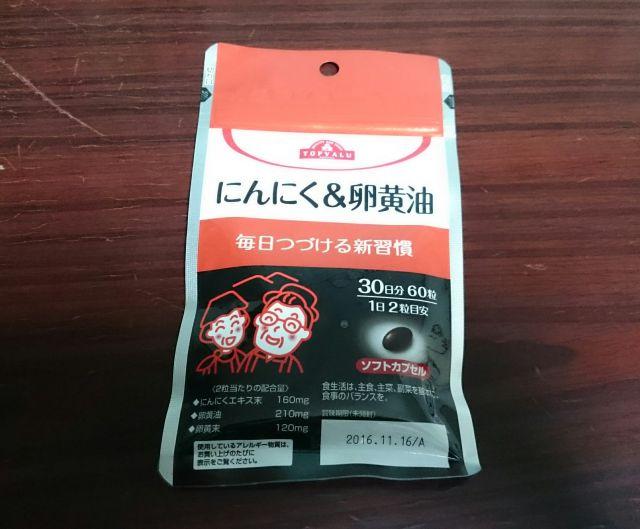 f:id:kinomi503:20161117234335j:plain