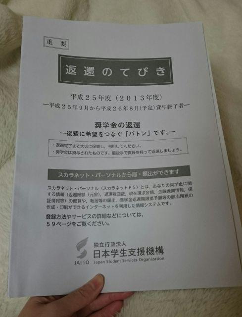 f:id:kinomi503:20161130015807j:plain