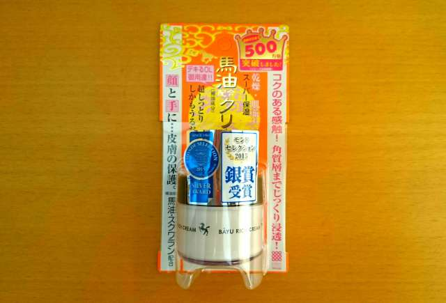 f:id:kinomi503:20170202115822j:plain