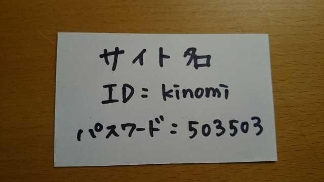 f:id:kinomi503:20170223215317j:plain