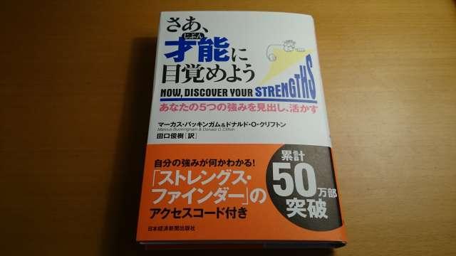 f:id:kinomi503:20170225024146j:plain