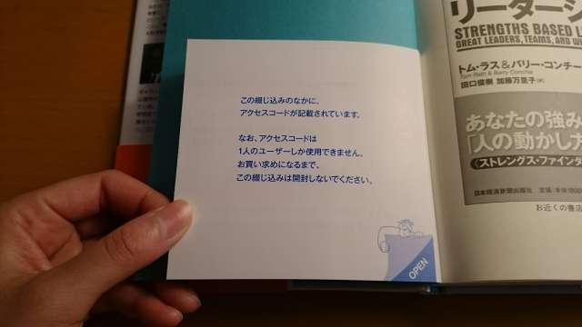 f:id:kinomi503:20170225024200j:plain